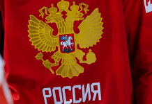 KLART: Ryssland skickar juniorer till Karjala Cup